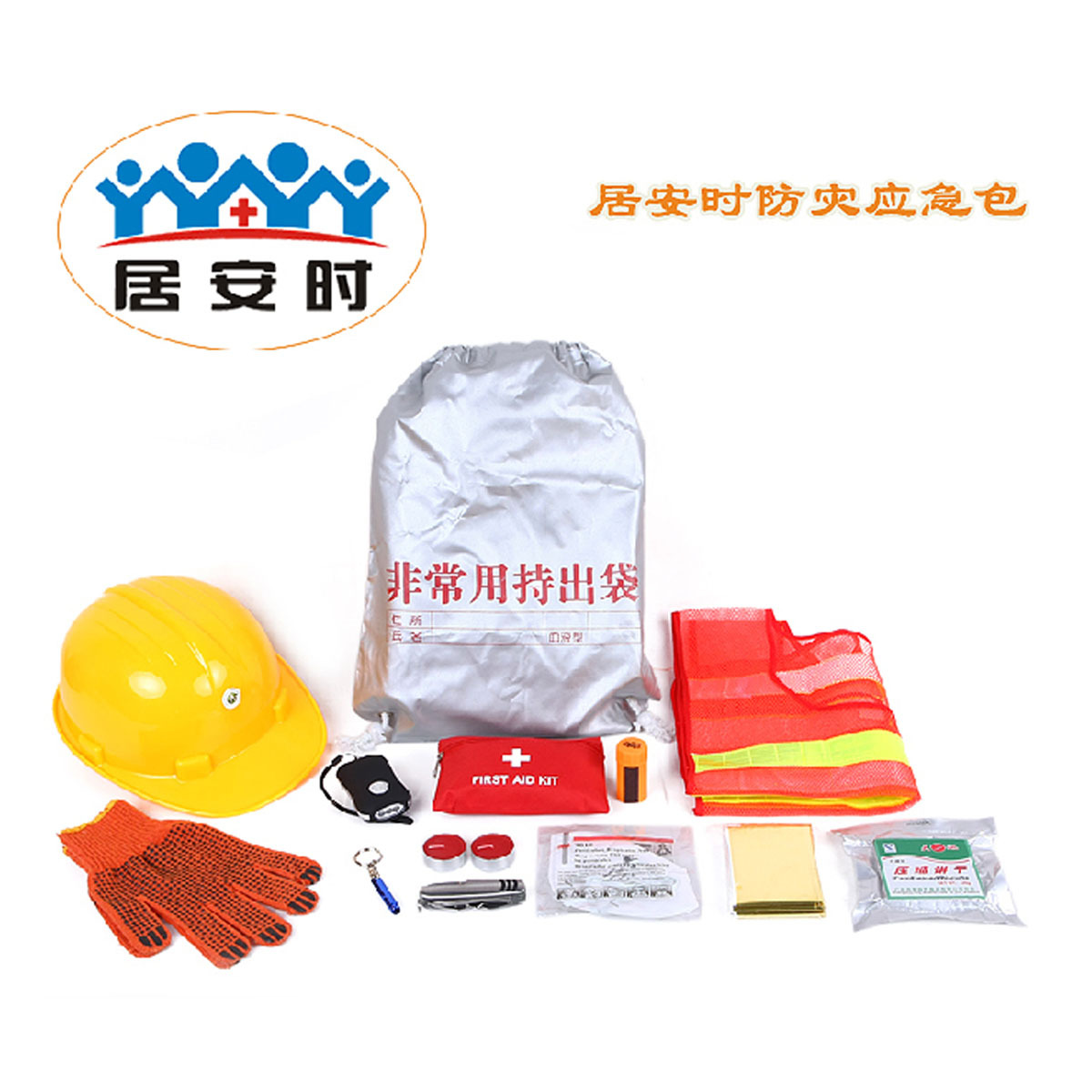 ESSENTIAL team Survival bags first aid kit outdoor bag emergency bag empty bag for travel medical kit outdoor emergency kit home first aid kit treatment pack camping mini survival bag
