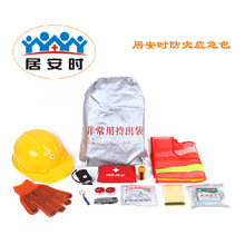 ESSENTIAL team Survival bags first aid kit outdoor bag emergency bag