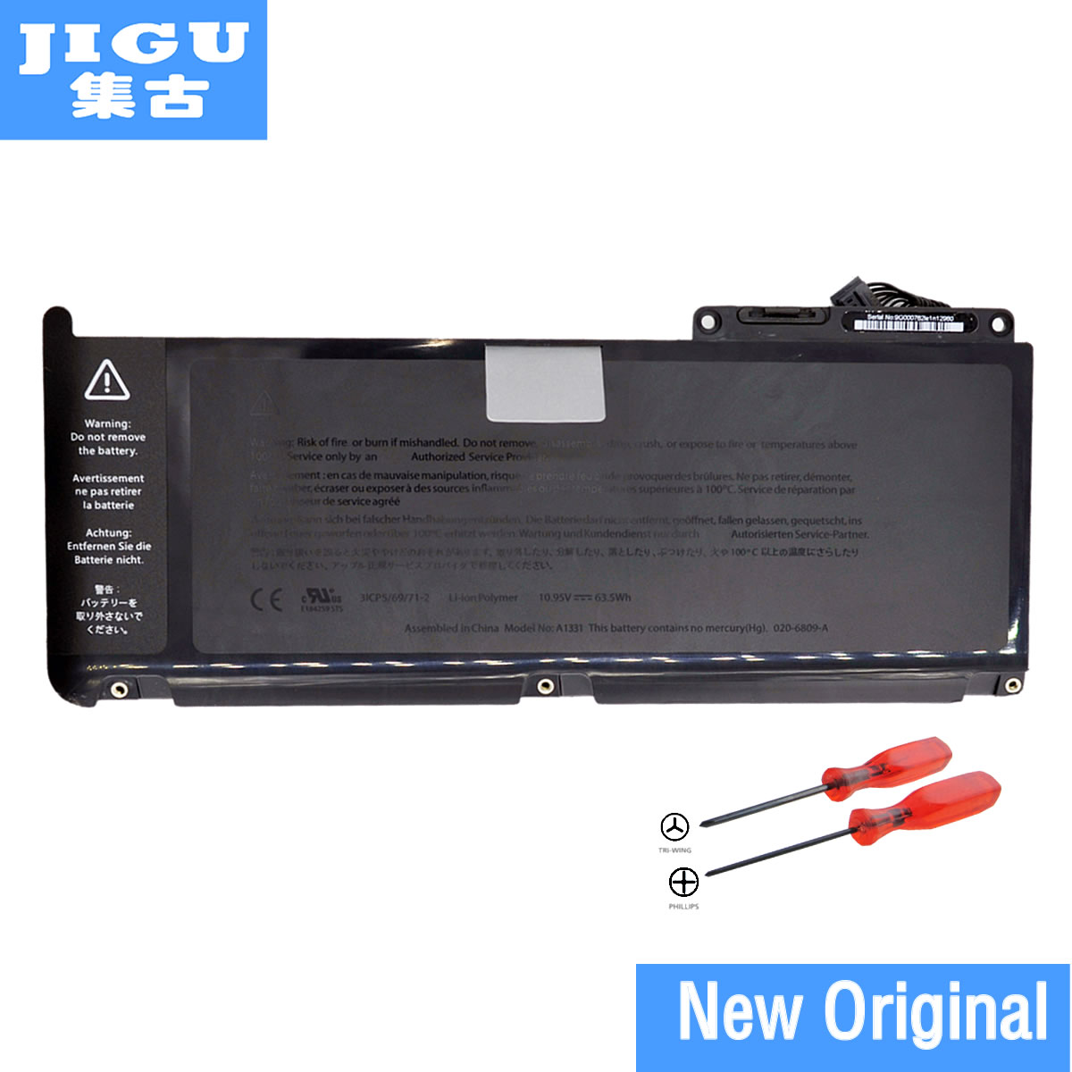 JIGU Free shipping A1331 Original Laptop Battery For Apple MacBook A1342 MC207 MC516 For MacBook 13 Pro 15 17 13.3 free shipping a1417 original laptop battery for apple retina a1398 mc975 mc976 me664 me665 10 95v 95wh