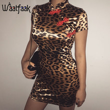 Waatfaak Chinese Style Short Casual Knitted Dresses Bodycon Dress Mini  Party Dress bfbbb264954a