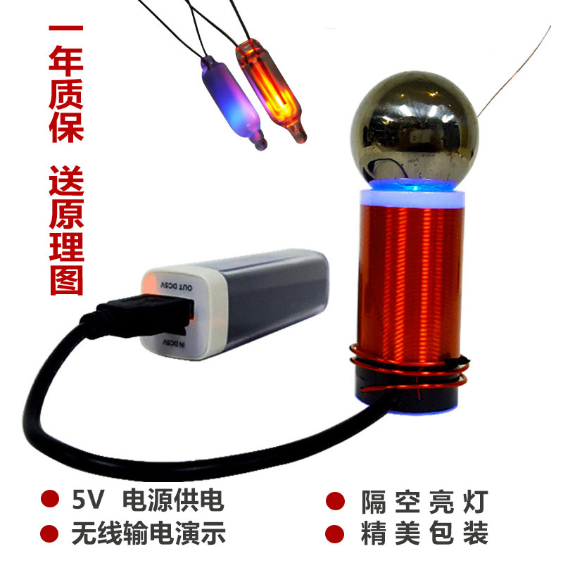 Red Worlds Smallest Tesla Coil One Watt Power Mobile Power Supply Technology Small Production(It Do Not Include the Power Bank)Red Worlds Smallest Tesla Coil One Watt Power Mobile Power Supply Technology Small Production(It Do Not Include the Power Bank)