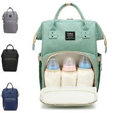 Mummy Maternity Nappy Bag High quality Large Capacity Baby Bag Fashion Travel Backpack Brand Design Nursing Bag for Baby Care N3 все цены