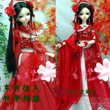Sd doll hanfu doll clothes red sexy hanfu cos female dance clothes COSplay Costume
