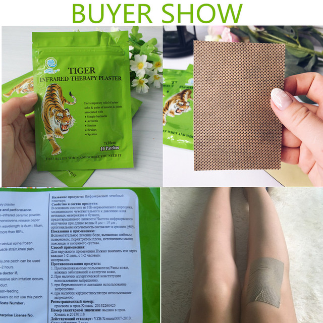KONGDY Brand 20 Pieces=2 Bags Hot Capsicum Plaster 7*10 CM Medical Pain Relief Patch Joint Arthritic Leg Pain Relieving Plaster