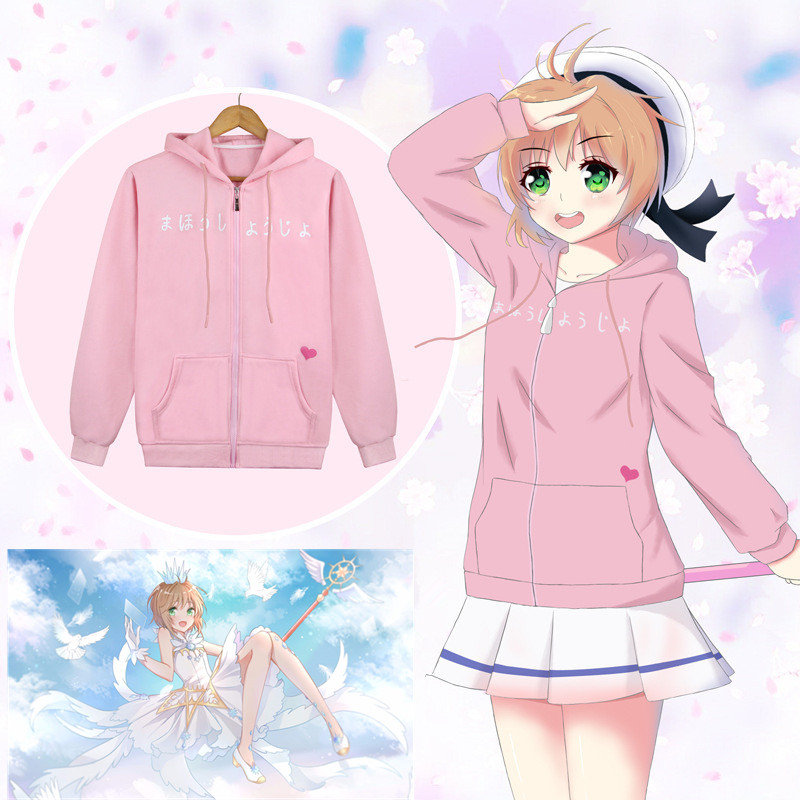 Anime Card Captor SAKURA Cosplay Costumes Magic Wand Logo Kinomoto Sakura Women Girls Pink Hoodie Sweatshirts Warm Coats Jackets 2