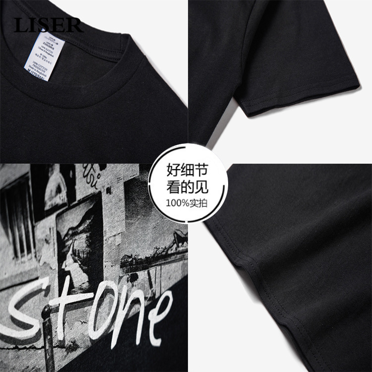 LISER T Shirt Men 2019 Summer O-Neck T Shirt Men Casual Print Cotton Tops Tees Streetwear Harajuku Tshirts