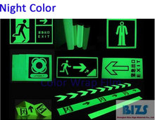 glow in dark reflective film Photo luminescent sheet PET Material 20/30/50cm*92cm free shipping best selling