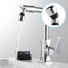 360 Rotate Water Saving Tap Bubbler Aerator Diffuser Swivel Faucet Nozzle kitchen & bathroom filter Water-saving Tap цены онлайн