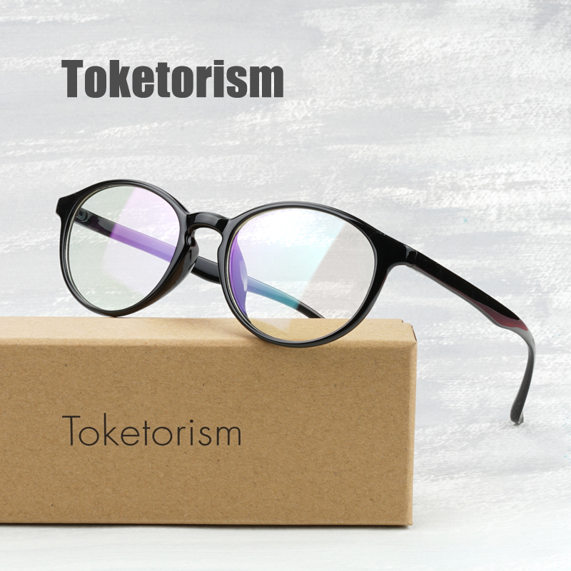 a0b519c69141 Toketorism trend spectacle frames for women myopia glasses men vintage  design 7032