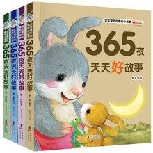 4 книги/набор китайский мандарин история книга, 365 ночей истории пиньинь учеба китайская книга для детей ясельного возраста(возраст 0-5