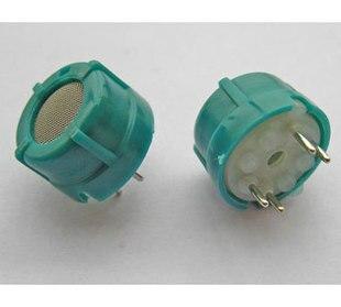 Smoke gas concentration detection sensor MS5100