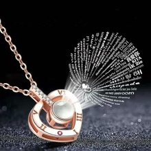 I Love You In 100 Languages Necklace Micro Engraving Light Projection Pendant Female Jewelry Gift Christmas