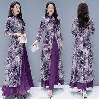 New Vietnam ao dai vintage ethnic long gown purple women graceful clothing oriental dress improved cheongsam