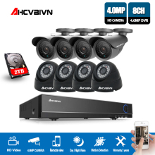 купить H.264 CCTV DVR System 8Ch 4MP DVR 8pcs H.264 4.0MP security AHD Camera 3.6mm lens Video Surveillance kit дешево