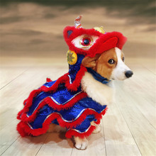 Funny Dog Clothes New Years Pet Chinese Costume Dragon Dance Lion Puppy Red Festive A-203