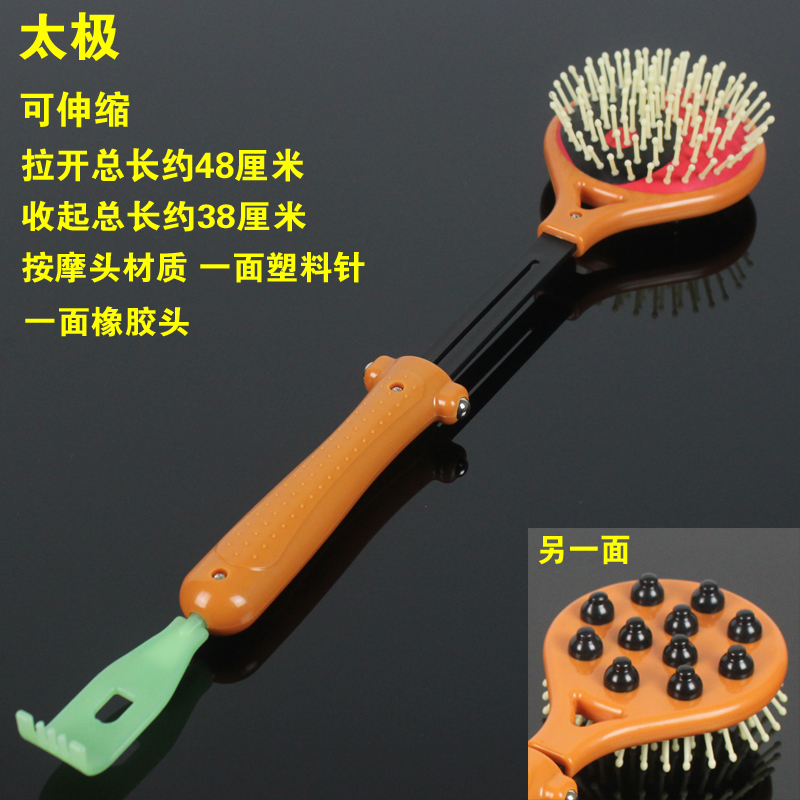 Pestilently gym hammer stick massage hammer pattern massage device