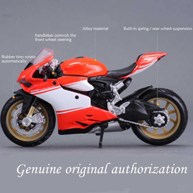 Maisto 1:18 スズキ R750 オリジナル認可シミュレーション合金オートバイモデルおもちゃの車