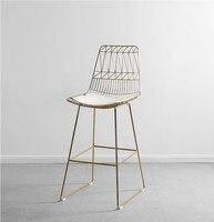 Высота сиденья 45/65/75 см скандинавский простой кованый стул современный барный провод высокий стул креативный металлический сетчатый полый