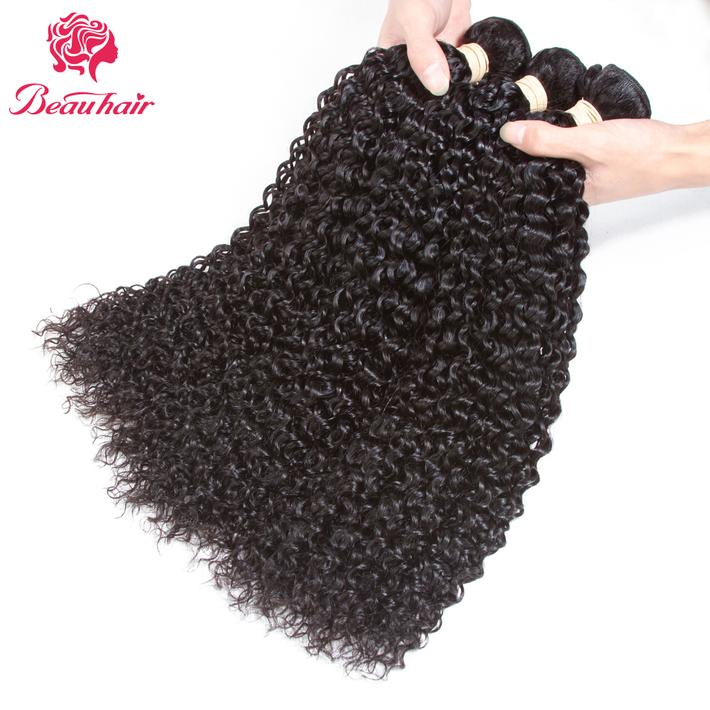 Beau Hair Brazilian Kinky Curly Closure 4x4 Human Hair Lace Closure Free Part With Non Remy Hair Bundles 8-26 Inch Natural Color