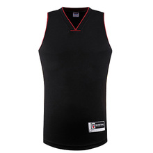 цена на SANHENG Men's Basketball Jersey Competition Jerseys Quick Dry Tops Breathable Sports Clothes Custom Basketball Jerseys 306A