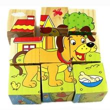 木製漫画の動物のパズル子供のための9の6サイド知恵3Dジグソー早期教育学習のおもちゃ子供ゲーム