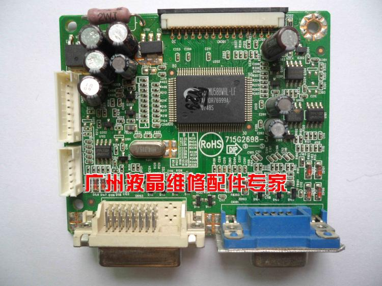 Free Shipping>Original 100% Tested Working X223W driver board 715G2698-3 signal board free shipping original 100% tested working va1913w power board 715g2892 3 2