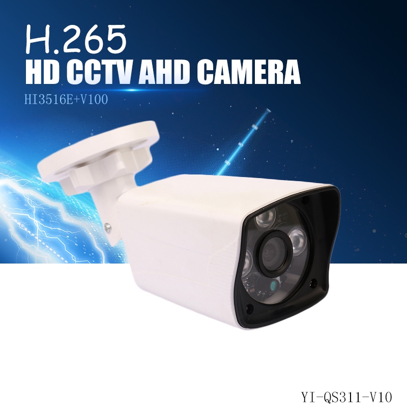 YiiSPO 1080P IP Camera HD H.265 2.0MP outdoor waterproof Night Vision HI3516E+V100 XMeye P2P CCTV camera ONVIF phone view h.264