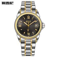 BOSOK655 new men's mechanical watches, high-end leisure hollow out watches, luxury fashion watch business men watch