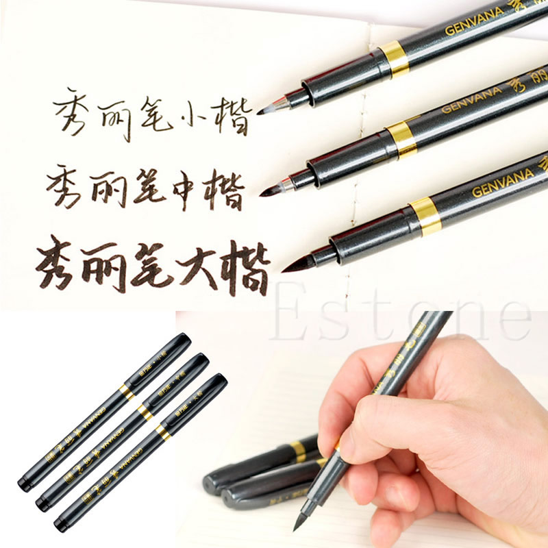 Chinese japanese calligraphy brush ink pen writing drawing Drawing with calligraphy pens