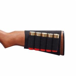 Airsoft тактический Охота ружье винтовка 5 В виде ракушки S приклад В виде ракушки держатель картриджа эластичные Ткань Дробовые боеприпасов