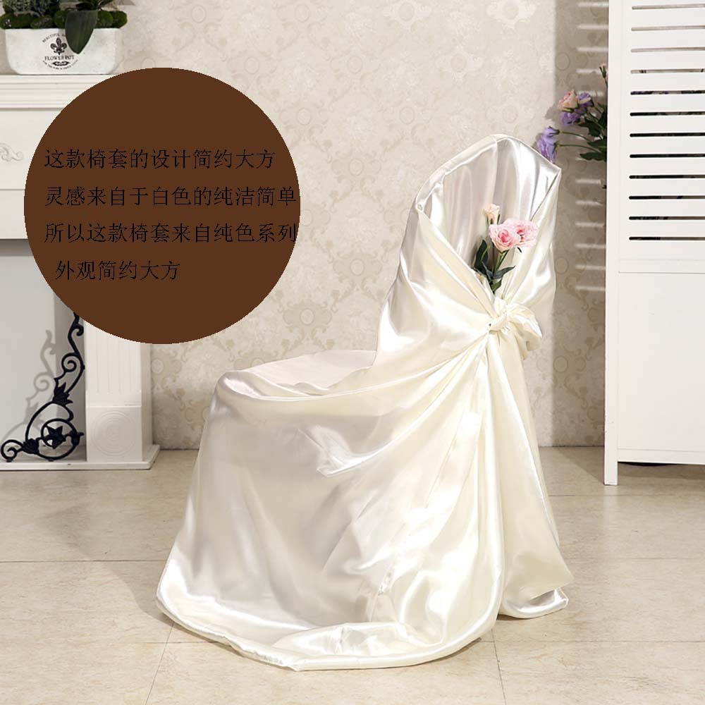 100pcs Factory Price Wholesale Satin Universal Chair