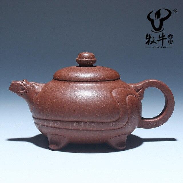 Teko Naga Chuanlu 180 Ml Sketsa Yixing Teko Tea Set Semua