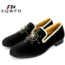 XQWFH Men Velvet Loafers Gold Top and Metal Toe Mens Dress Shoes Wedding Party  Loafers Slip-on Shoes