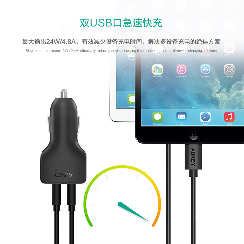Aukey I6 Car Phone Charger For iPhone 5S 7 Plus (4)