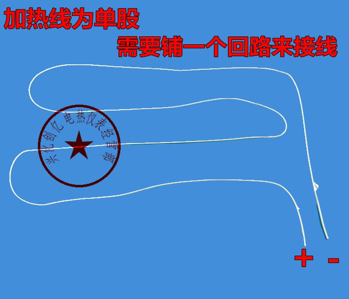 12 В ~ 220 В 2 мм гибкий силиконовый каучук нагревательный кабель силикагель нагреватель геля Трассировка силястик провод для замораживания за...