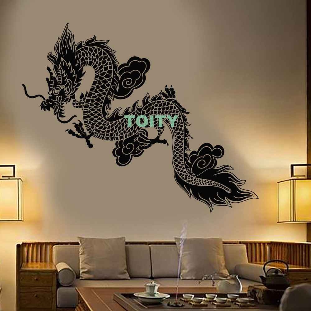 Home Decor China: Vinyl Wall Decal Chinese Flying Dragon Fantasy Asian Style