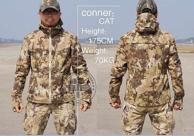Мандрэг боевой Ripstop куртка толстовка лесной пальто Kryptek стиль
