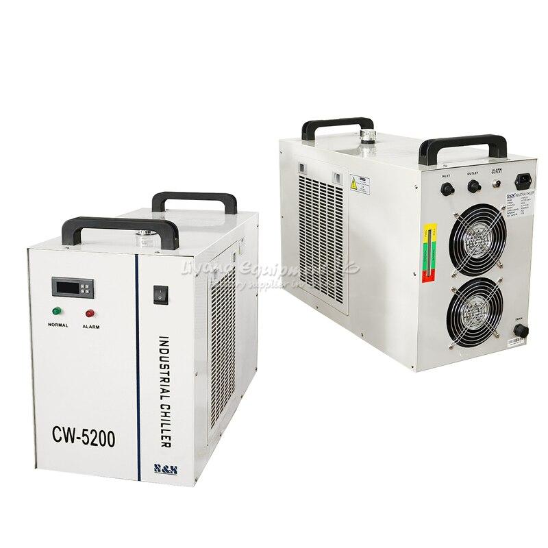 Industrielle wasserkühler CW 5200AH laser maschine cw5200 Für CNC Spindel Kühlung