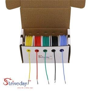 Image 5 - 28AWG 50 m/hộp Silicon Mềm Dẻo Dây Cáp 5 Phối màu hộp 1 gói Điện Dây đồng DIY