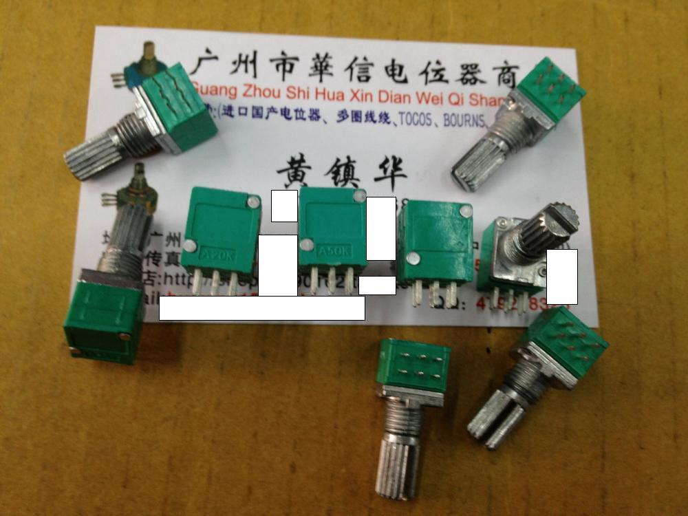 1pcs/lot Audio / Amplifier / High-precision 10% Double Potentiometer RK097G A20K A50K A100K