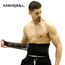 Lower Back Lumbar Support Adjustable Wrap Thin Belt Relief for Back Pain Men Women Waist Trimmer Decompression Bandage Belt the latest type waist belt for health care decompression back belt relieve pain back belt inflatable waist belt for the old