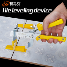 Hand tool pliers Floor Pliers Tile Locator Leveling System Tiling Installation Tool