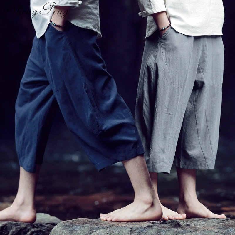 Bruce lee broek shaolin broek kung fu broek traditionele chinese kleding winkel shanghai tang chinese mannen CC125