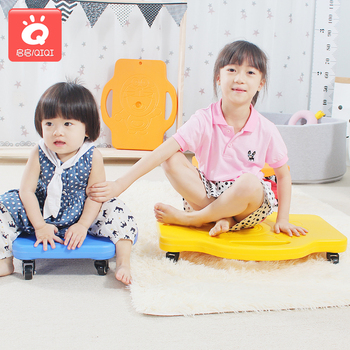 Children's sense training equipment scooter fitness balance board early childhood education sports game toy vestibular training
