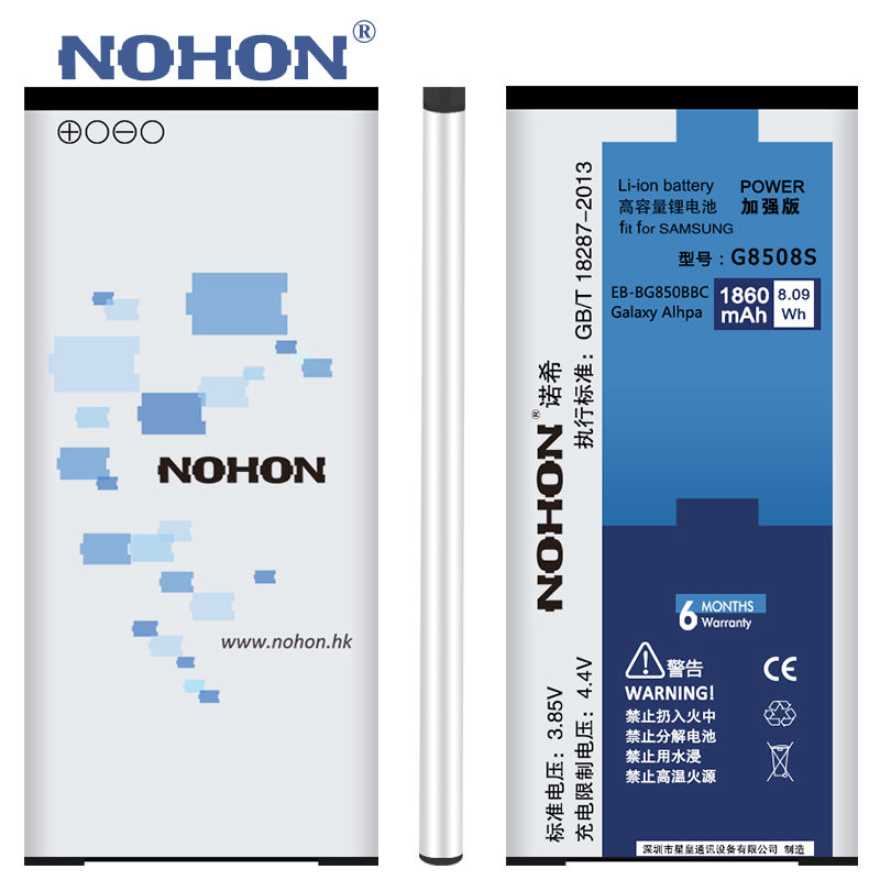 NOHON Reale Kapazität 1860 mAh Handy-akku Für Samsung Galaxy Alpha G8508S G850M G8508S G8508 G8509V G850 EB-BG850BBC