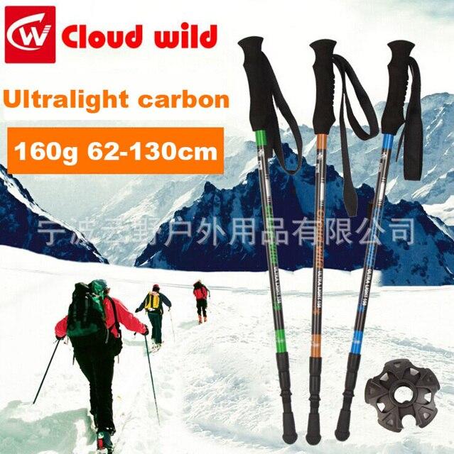 160 г 62-130 см подлинный открытый сверхлегкий углеродного трекинговых палок три телескопические палки для ходьбы Ultralight трость