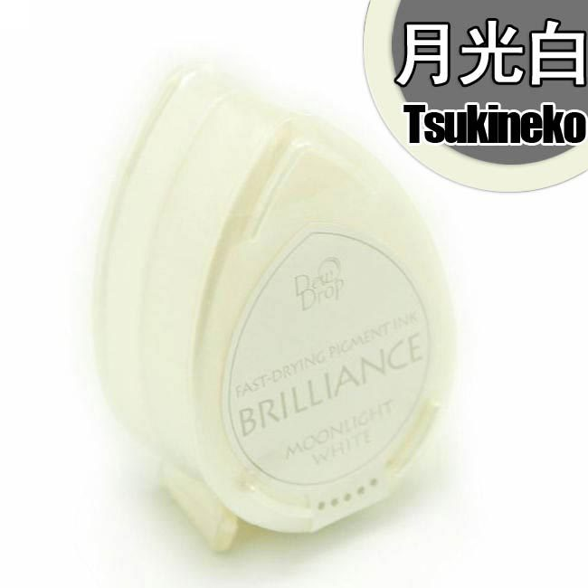 Moonlight white BD-80 Craft Tsukineko BRILLIANCE INK PAD water-drop shape pearl Inkpad rubber Cartoon wooden stamp custom round stamp ink pad formal work finance name inkpad for rubber wooden metal stamp custom stamp