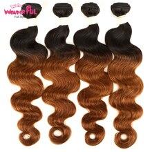 Бразильские волосы Объемная волна 1B 613 Пучки Медово-коричневого переплетения Объемная волна