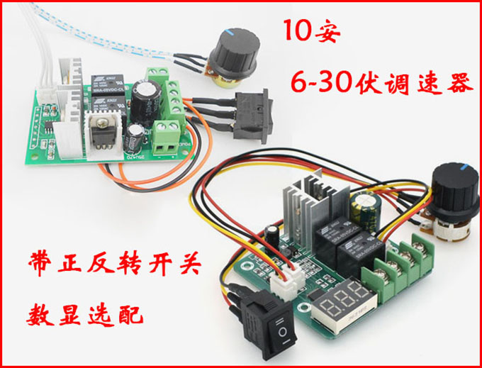 775 785 895 DC Motor Governor Forward and Reverse Speed Control Switch Lathe Controller