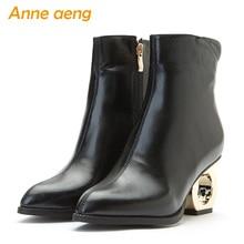 32332c57d 2018 جديد الشتاء النساء حذاء من الجلد عالية أسلوب غريب كعب وأشار اصبع القدم  سستة أزياء مثير النساء أحذية أسود أحذية بوت قصيرة كب.